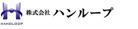 株式会社ハンループ / 特定非営利活動法人シトレイン